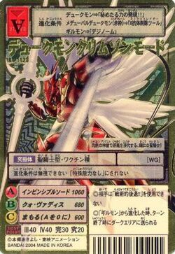 Dukemon Crimson Mode Bo-1123 (DM)