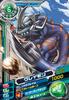 Greymon D5-22 (SDT)