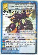 TyrantKabuterimon-Bo-1166