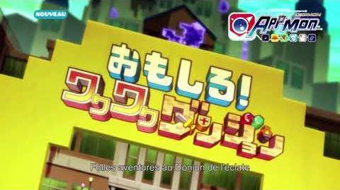 Digimon Appmon - 03 - Mon personnage est tout nu?! Le donjon virtuel de Ropuremon! PV
