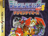 Digital Monster Ver.S: Digimon Tamers