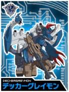 138px-DeckerGreymon t