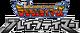 Bravetamer logo