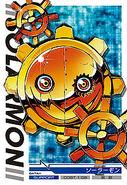 Djt-3-020 Solarmon