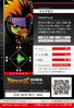 Peckmon 3-045 B (DJ)