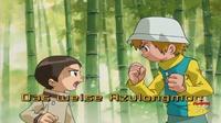 Adventure 02 - 37 - Deutsch