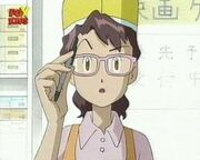 Frau Inoue