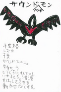 Soundbirdmon contest