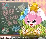 Digimon Twitter 2020-03-18 b
