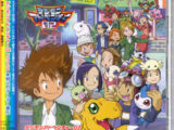Digimon Adventure 02 Drama CD: Armor Evolution to the Unknown