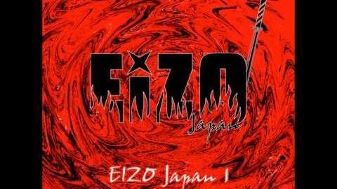 Eizo Japan - Butter-Fly