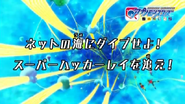Episodio 11 Digimon Universe Appli Monsters avance JP