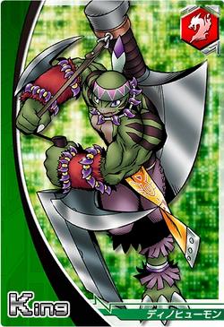Dinohumon 6-251 (DCr)