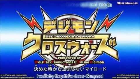 Capitulo 3 de Digimon Xros Wars (jap. sub-español) (completo)