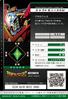 Shoutmon X3GM 1-022 B (DJ)