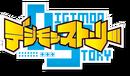 Digimonstory logo