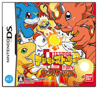 Game digimonstorysunburst cover