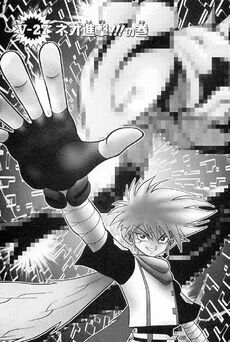 List of Digimon Adventure V-Tamer 01 chapters 27