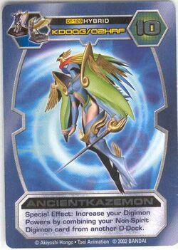 AncientKazemon DT-126 (DT)