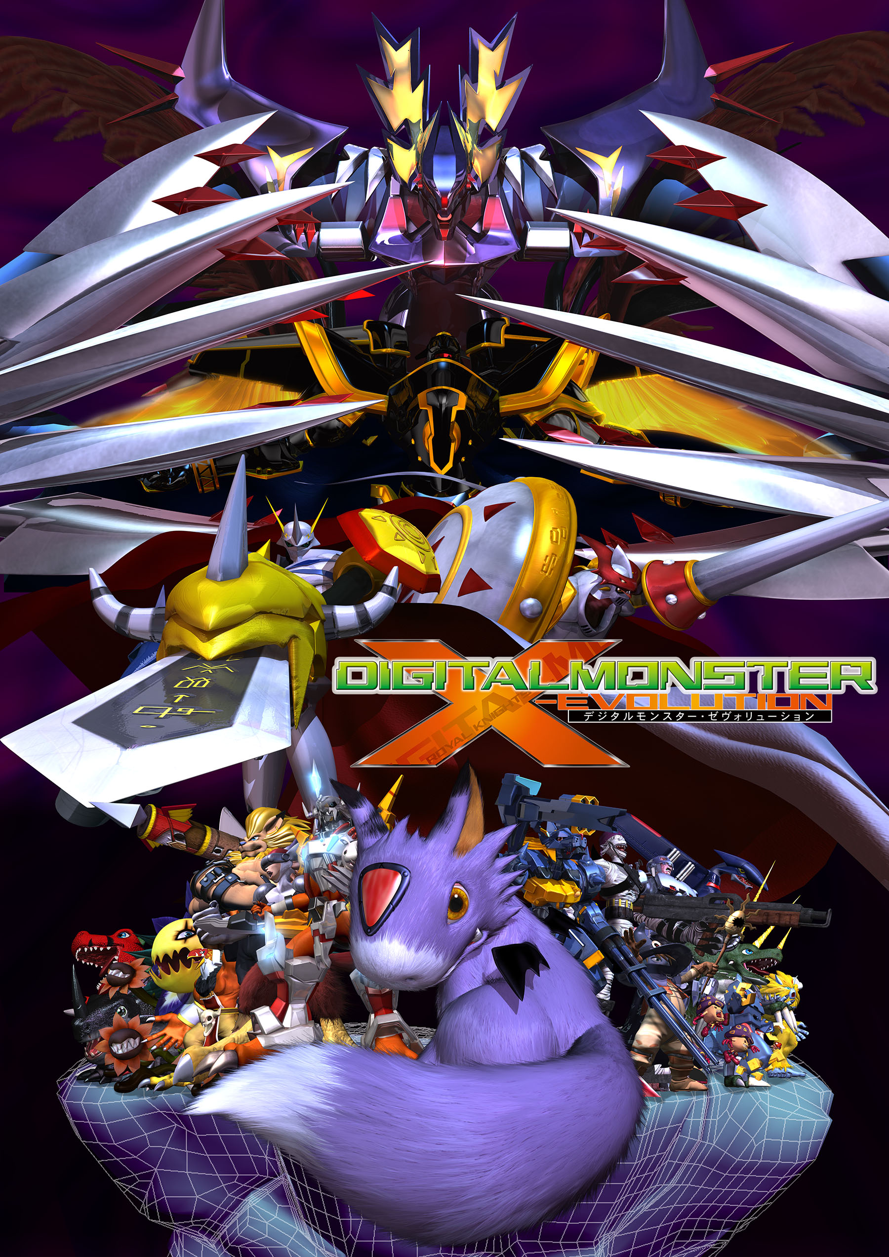 08 Digimon X-Evolution