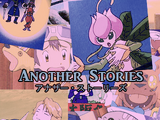 Digimon 1-4: Another Stories