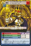 Da-454 KingChessmon