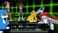 Digimon adventure-huckmon