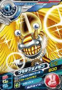 PlatinumNumemon-D3-49 front