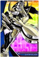 ShoutmonDX Crusader card