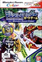 Digital Monsters Card Game Ver. WonderSwan Color boxfront