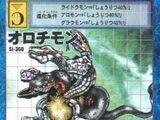 Orochimon/Galería