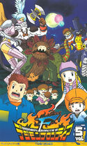 List of Digimon Frontier episodes DVD 05