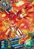 ShineGreymon D5-47 (SDT)