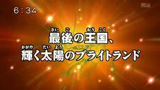 List of Digimon Fusion episodes 45