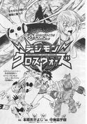 List of Digimon Xros Wars chapters 5