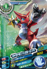 Shoutmon (+ Star Sword) D3-02 (SDT)