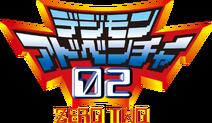 Digimon Adventure 02 (Logo)