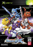 Digimon world x xbox gamefront cover japan