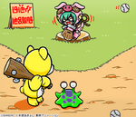 Digimon Twitter 2020-04-26 b