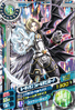 Lucemon Falldown Mode D2-58 (SDT)