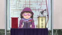 8-15 Mama Yamadayama