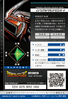 Imperialdramon Dragon Mode 1-052 B (DJ)