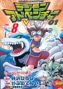 List of Digimon Adventure V-Tamer 01 chapters D8