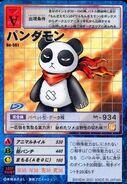 Pandamon-Bo-561
