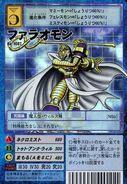 Pharaohmon-Bo-1007