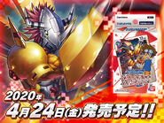 Digimon card game ST1 promo