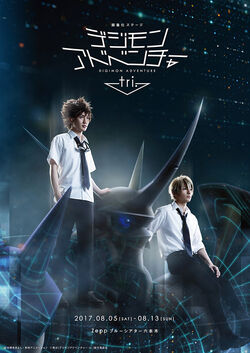 Stage Digimonadventure tri poster 2