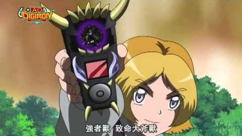 DeadlyTsuwamon