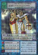 Pharaohmon-Bo-372