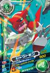 Shoutmon D4-01 (SDT)